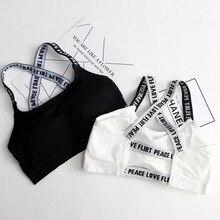 Women Sport Bra Fitness Top Letters Yoga Bra For Cup A-D Black White Running Yog