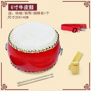 6 inch cowhide drum /Tupan 20*