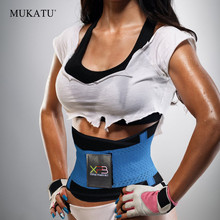 Hourglass Waist Cincher Women Waist Trainer Corsets Hot Shapers Waist Trainer Shapewear Slimmers Slimming Belt Xtreme Power Belt