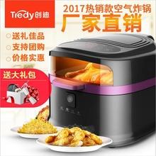 8L Chuangdi HD8 аэрофритюрница для приготовления блюд без внутреннего большой емкости машина картофеля фри без масляного поддона многофункциональная электрическая фритюрница с двумя решетками