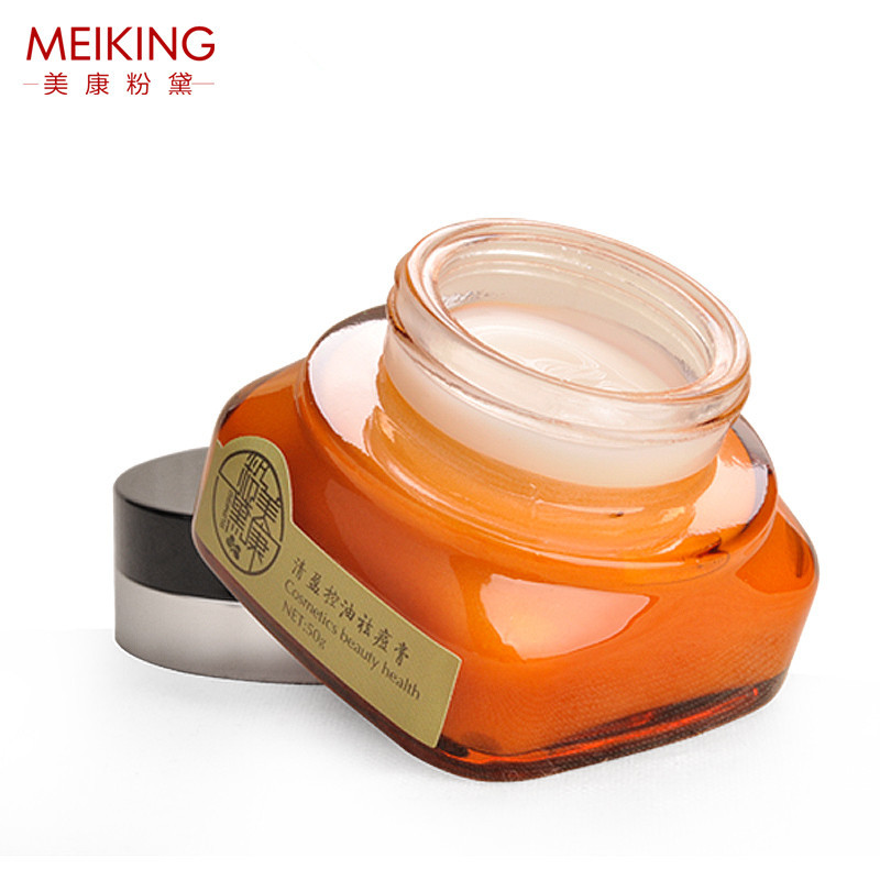 MEIKING Freckle Cream Face Day Cream Spots Skin Care Whitening Nutritious Repair Face Treatment MKZ117 купить
