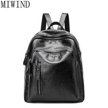 Miwind высокое качество натуральной воловьей кожи женские рюкзаки модная винтажная женская сумка бренд Дизайн плечи рюкзак TDL050