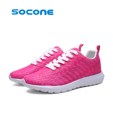 Women's sports shoes, light running shoes Marathon long-distance running shoes, comfortable and breathable running shoes