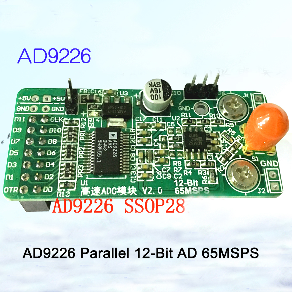 Free shipping AD9226 Module Parallel 12-Bit AD 65MSPS Data Acquisition FPGA Development Board QFP-48/SSOP28 PackageFree shipping AD9226 Module Parallel 12-Bit AD 65MSPS Data Acquisition FPGA Development Board QFP-48/SSOP28 Package