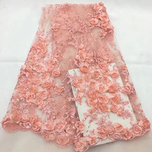 Nigerian Lace Fabrics for Wedding 2018, African French Lace Fabric High Quality 3D Sequins Rose,Pink Handwork Lace Applique CDF