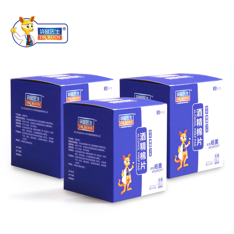 Free Shipping DR.ROOS 10cmx15cm 3 Box 20pcs/box Alcohol Swabs Pad Wipes Skin Clean Alcohol Prep Pad