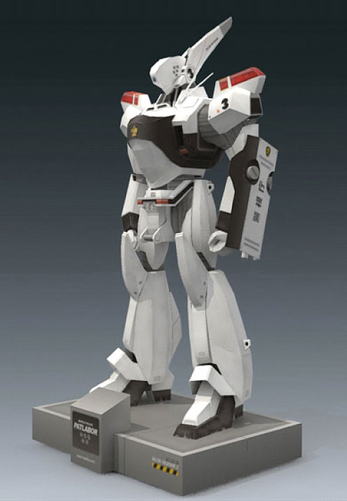 Building & Construction Toys Toys & Hobbies Sd Mobile Police Patlabor Av-98 Ingram Ingram-body Full Set 3d Paper Model Diytoy
