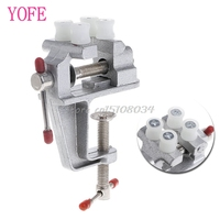 Mini Vise Tool Aluminum Small Jewelers Hobby Clamp On Table Bench Vice New