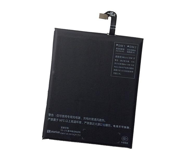 Батарея jinsuli мобильный телефон 3,82 в 2900 мАч DC601 для Smartisan Jianguo U1, батарея для телефона, бесплатная доставка