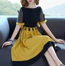 Midi Dress Korean Elegant Women Short Sleeve Vestidos