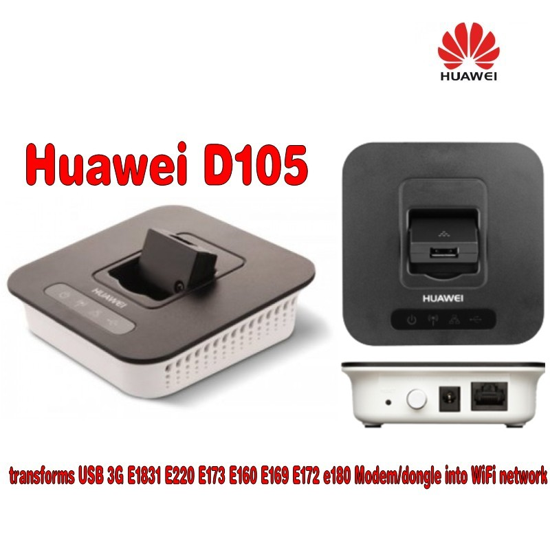 Huawei D105 Wireless Router Surf Station