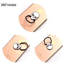 Skeleton Skull Phone Ring – 4 Colors