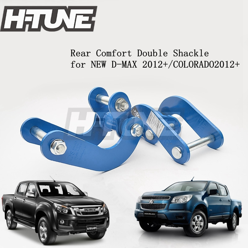 H-TUNE 4x4 Accesorios Rear Leaf Spring Suspension Comfort Double G-Shackles Kits for New D-MAX 2012+/Colorado 2012+ dysprosium metal 99 9% 5 grams 0 176 oz