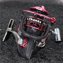 Yumoshi 2000-7000 12BB 5.5:1 Feeder Fishing Reel Metal Spinning Reels Carp Carretilha de pesca Moulinet