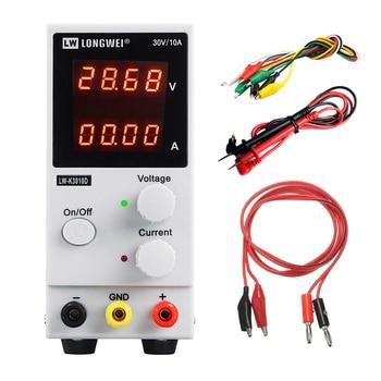 LW-K3010D Nieuwe 4 Digit Display Switching Laboratorium DC Voeding Verstelbare 30V 10A Hoge Precisie Reparatie Lab Voeding DC