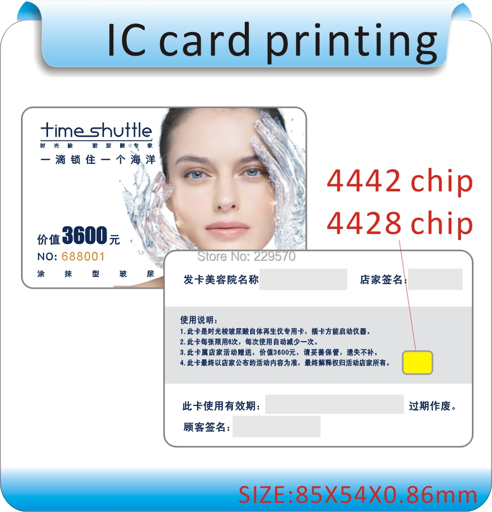 100pcs Double Sided Six Colors Offset Printing SLE 4442 Card ISO 7816 Smart Card Contact IC Card/  Hotle Door Card