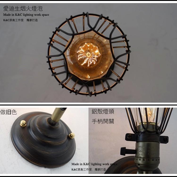 Ac Vintage Wrought Iron Extension Type