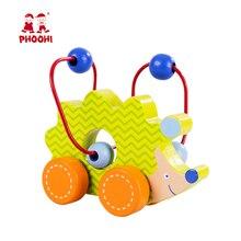 Kids Wooden Bead Maze Toy Baby Preschool Educational Hedgehog Animal Toy For Toddler PHOOHI