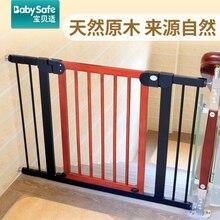 Лестница барьер ворота безопасности для детей твердый деревянный детский барьер детская кухня забор ворота