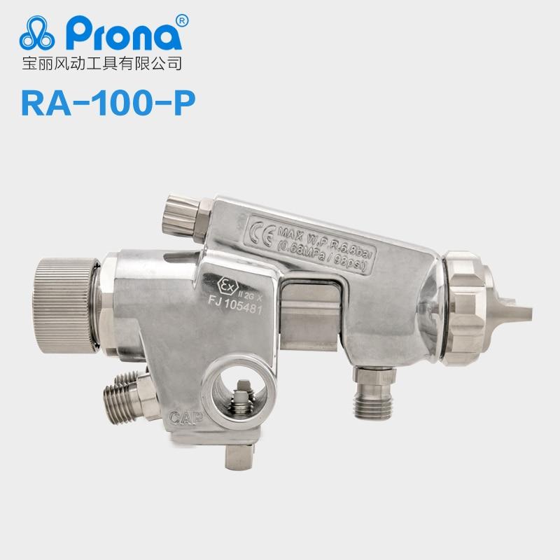 Prona RA-101 RA-100 automaatne pihustuspüstol, värvipüstol RA101 - Elektrilised tööriistad - Foto 4