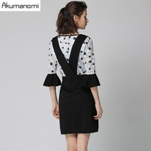 2 Piece Set Flare Three Quarter Sleeve T shirt Tops And Sling Dress Spring Autumn Two