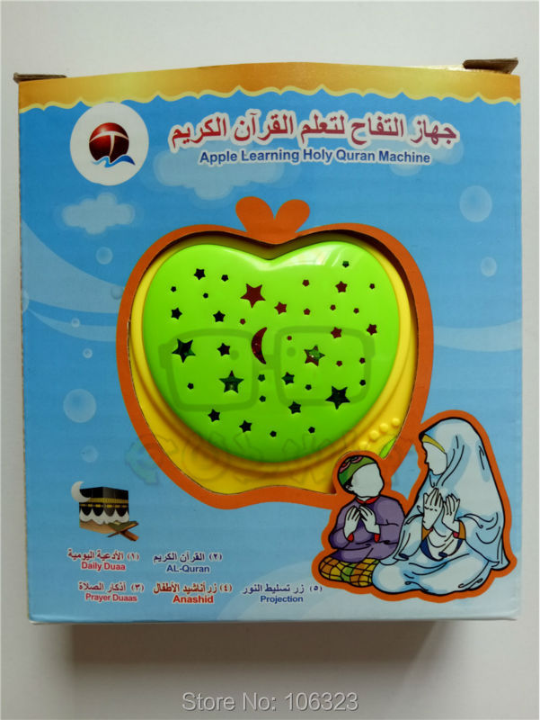 Apple-Learning-Holy-AL-Quran-Machine-Small-Package-Muslim-Children-Favorite-Gift-Arabic-Islamic-Kids-Quranic-Educational-Toys-1