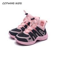 CCTWINS KIDS 2018 Autumn Children Fashion Slip On Sport Sneakers Kid Rhinestone Casual Shoes Baby Girl Mesh Black Brand Trainer