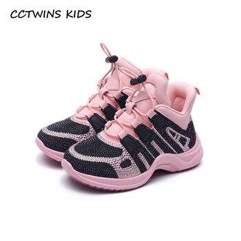 f28159f43 CCTWINS chico S 2018 Otoño de los niños de moda Slip-On deporte Zapatillas  de
