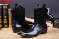 Choudory cowboy boots mens sapato masculino spring winter shoes men studded botas militares leather army men knee high boots