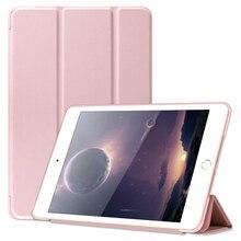 купить GKK Case for iPad Mini 4 5 Case Soft Silicone Back Trifocals Stand Auto Sleep Tablet iPad Mini 2019 Cover Protective Coque Funda по цене 646.1 рублей