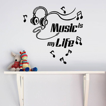 Music Is My Life Quotes Wall Stickers Home Decor Living Rooms DIY Vinyl Decoration Accessories Note Mural Walll Art Decals
