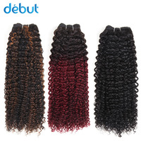 Debut Remy Brazilian Hair Weave Bundles HH Water Wave Mink T1b/99j Ombre Color Hair Extension 10 18 Inch Human Hair Bundles