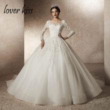 4074c3b97d Lover Kiss vestidos novias boda 2019 Beaded Lace Long Sleeves Wedding  Dresses Princess Model Design Bridal