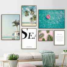 Palm Tree Fresh Leaves Quotes Landscape Wall Art Canvas Painting Nordic Posters And Prints Pictures For Living Room Decor