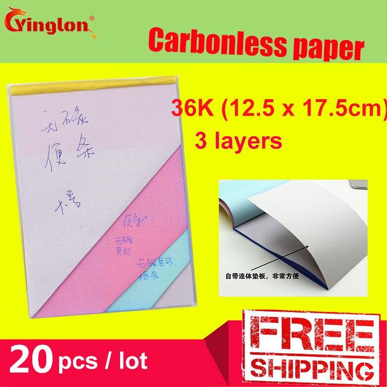 20pcs / lot 32K Blank 3 layer Carbonless paper Triple layer handwritten sales note memorandum sheet letter pad note pad