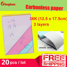 Free shipping 5pcs / lot 32K Blank 3 layer Carbonless paper Triple layer handwritten sales note memorandum sheet letter pad