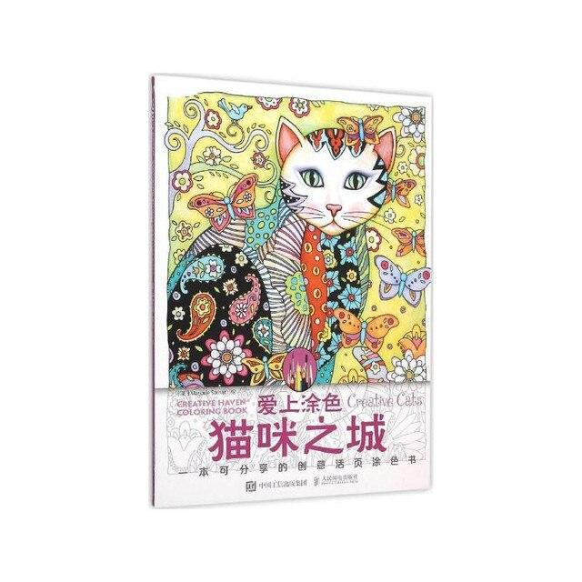Gatos creativos libro para colorear antistress libro para colorear ...