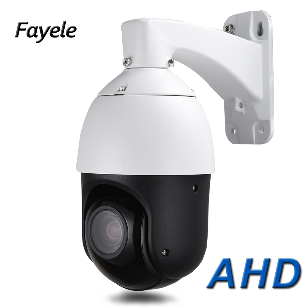 CCTV Security AHD 1080P High Speed Dome PTZ Camera AHD CVI TVI CVBS 4-in-1 Full Metal IP66 Waterproof 20X ZOOM IR 100M 30X ZOOM