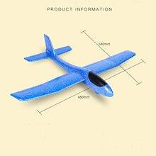 68 см fly 30 м ручной запуск бросали планерный самолет пены EPP самолет поролоновая игрушка детская самолет пены Игрушечная модель самолета открытый