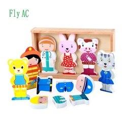 Fly AC Del Bambino Che Impara fumetto di Legno sveglio 3D puzzle Bambino animale personaggio dei cartoni animati 3D puzzle giocattoli
