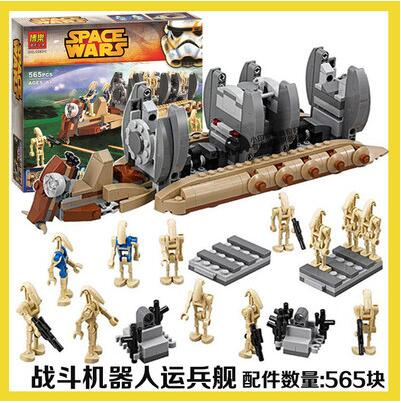 2017 New 565pcs Bela 10374 Star Wars Battle Droid Troop Carrier Spaceship vessel Cruiser Jar Binks blaster brinquedos leping bela 10374 star wars 7 battle droid troop carrier 565pcs building block educational toys for children compatible legoe