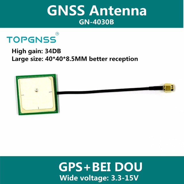 Best Price GNSS antenna  Double feed point with built-in