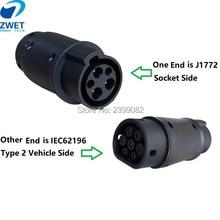 ZWET j1772 разъем ev автомобильное зарядное устройство тип 1 и тип 2 адаптер для зарядки электромобиля
