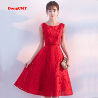 2017 New Spring Summer Fashion Style Prom Dresses Medium Party Prom Dress