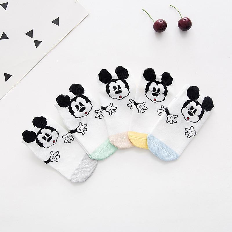 5x Cartoon Star Pattern Baby Socks Boy Girl Cute Multi-Colors Kids Cotton Socks