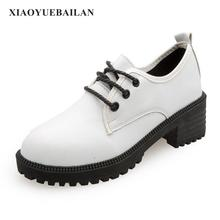 2017 spring and autumn new shoes, the school with comfortable wear head.