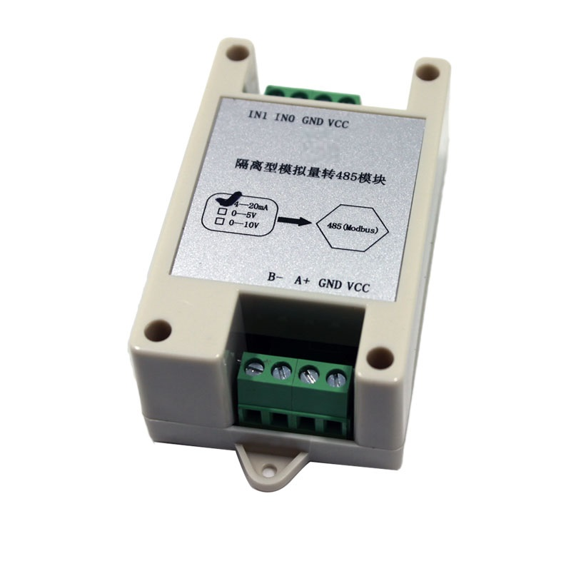Analog data acquisition, input and output to 485 module modbus, two development pressure flow current 4-20mA