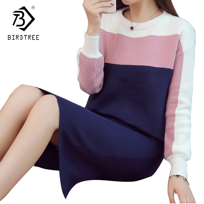 Women Kintting Tops+Skirts Suits Two Pieces Set 2018 Fashion New Slim Patchwork Knitted Sweater Skirt Set Women Clothing S7D322L