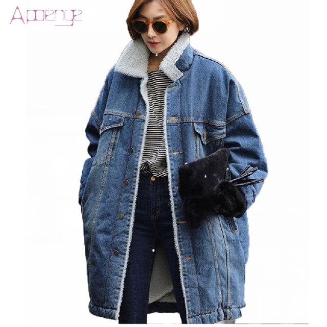 € 56.77 |APOENG hiver femmes Denim vestes plus épais laine d'agneau Jeans manteaux femme casual Cowboy lâche Outwear chaud cachemire Parkas LZ442 dans
