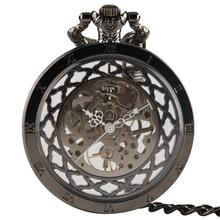 Cuerda a mano Reloj de bolsillo mecánico Steampunk reloj de nuevo diseño de la marca de lujo de moda hueco relojes para hombre mujer montre femme